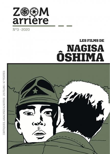 nagisa Ōshima